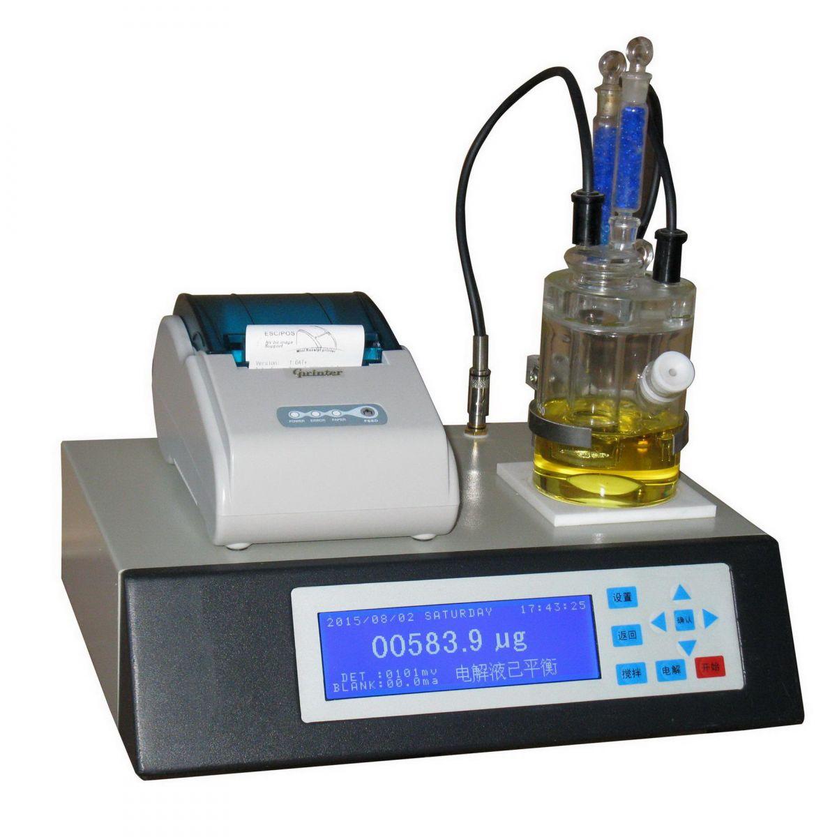 微量水分测定仪生产