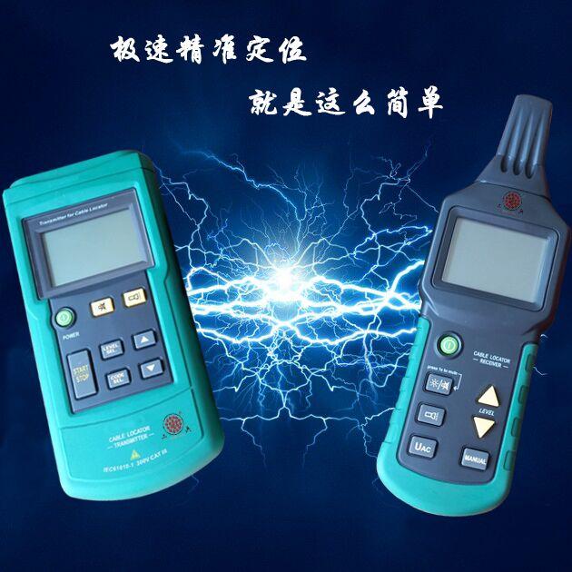 应用于通讯电缆,电力电缆