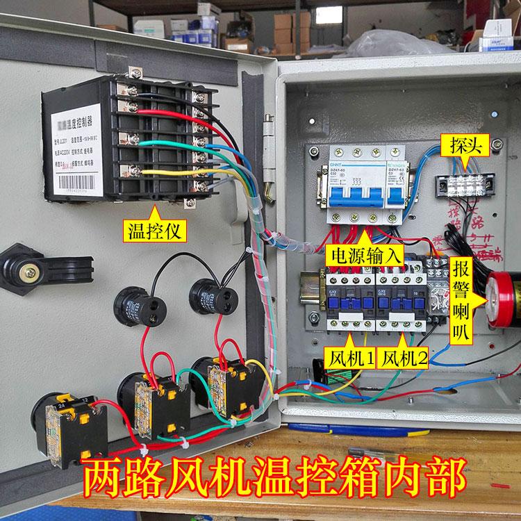 温控接触器接线图解