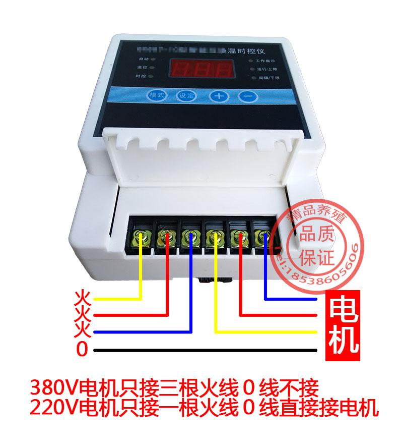 另有:380/220v养殖温控器