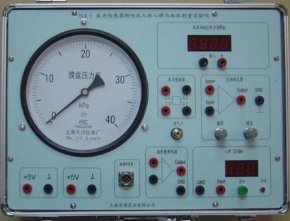 压力传感器由哪几部分组成