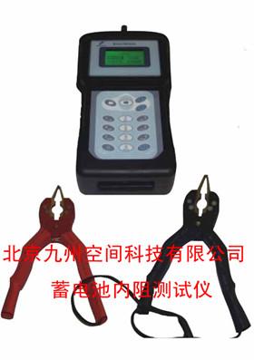 jz-xnz300型蓄电池内阻测试仪生产